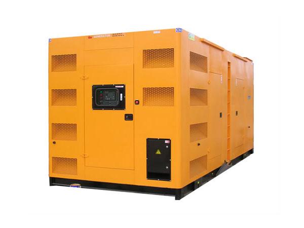 云岩500-600KW静音发电机组