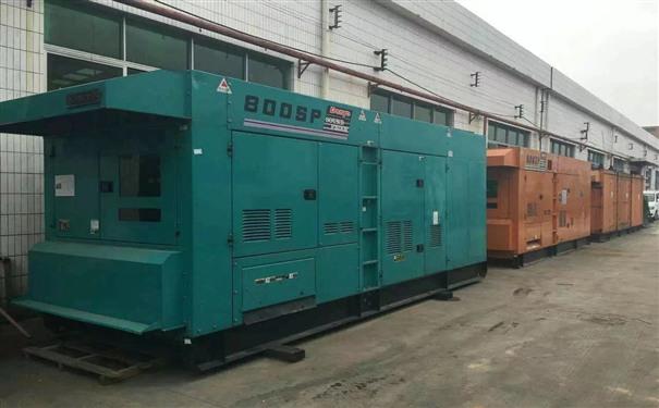 贵阳二手开普500kw大型柴油发电机组